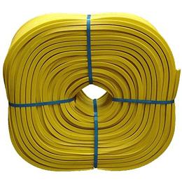 Cinta Sika Waterbar PVC V-15 de 0.15 x 1 Mt
