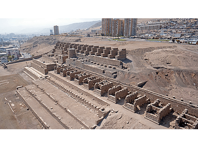 Photo Antofagasta Ruins of huanchaca