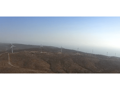 video Wind park Coquimbo 2