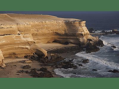 foto riscos de Antofagasta