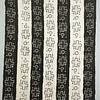 Bogolan Fabric