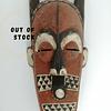 SOLD - Máscara Bembe