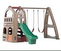 Centro de juego playhouse