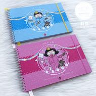 Baby's Diary