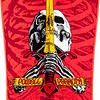 Gee Gah Skull & Sword Pink