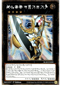 Number 39: Utopia - BLAR-EN000 - Starlight Rare