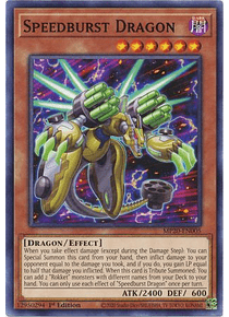 Speedburst Dragon - MP20-EN005 - Common