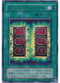 Mystic Box - P4-05 - Ultra Rare Japanese