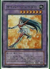 Cyber Blader (Japanese) EEN-JP032 - Super Rare
