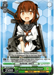 3rd Akatsuki-class Destroyer, Ikaduchi - KC/S25-TE23 - TD