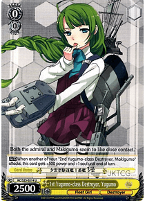 1st Yugumo-class Destroyer, Yugumo - KC/S25-E014 - U