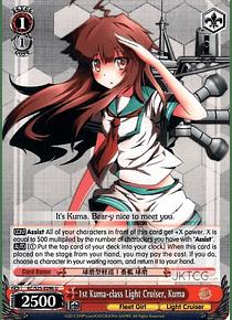 1st Kuma-class Light Cruiser, Kuma - KC/S25-E096 - U