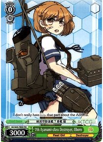 7th Ayanami-class Destroyer, Oboro - KC/S25-TE03 - TD