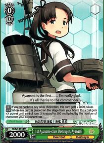 1st Ayanami-class Destroyer, Ayanami - KC/S25-E044 - U