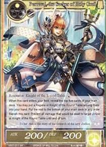 Perceval, the Seeker of Holy Grail - SDA01-005