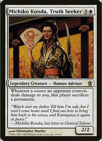 Michiko Konda, Truth Seeker - SOK - R