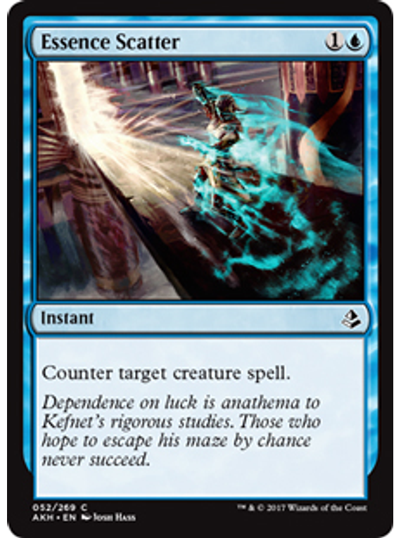 Essence Scatter - AKH