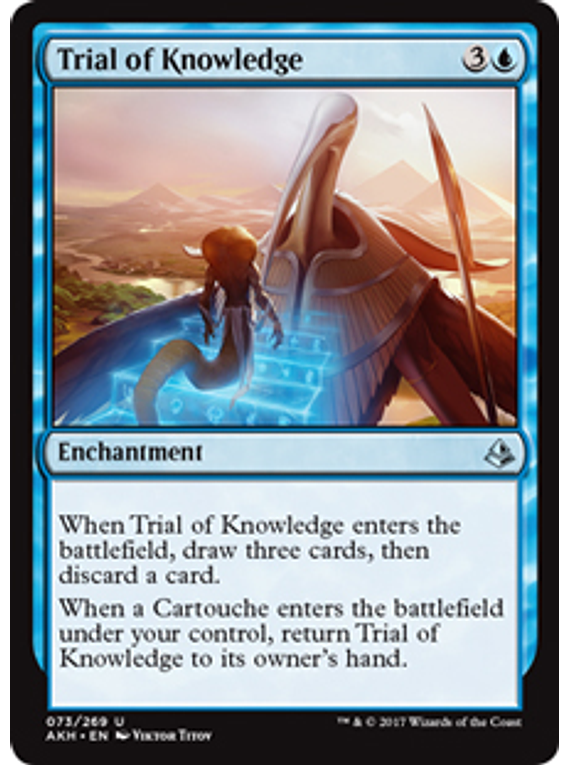 Trial of Knowledge - AKH