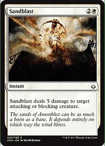 Sandblast - HOU