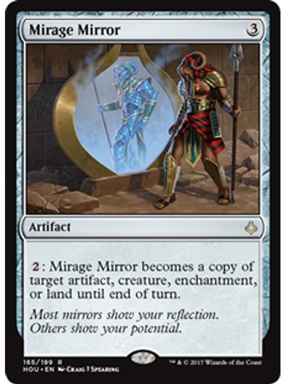 Mirage Mirror - HOU