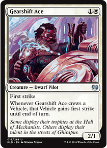 Gearshift Ace - KLD