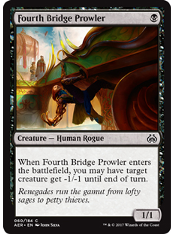 Fourth Bridge Prowler - AER