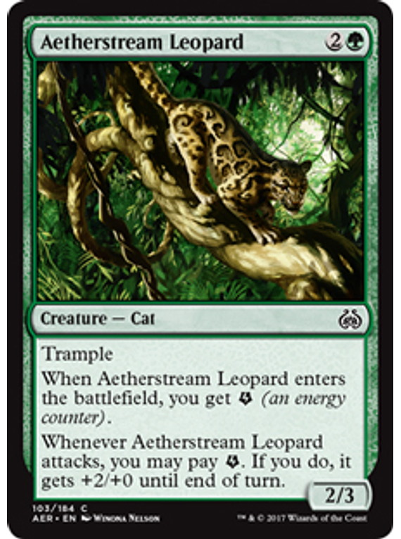 Aetherstream Leopard - AER