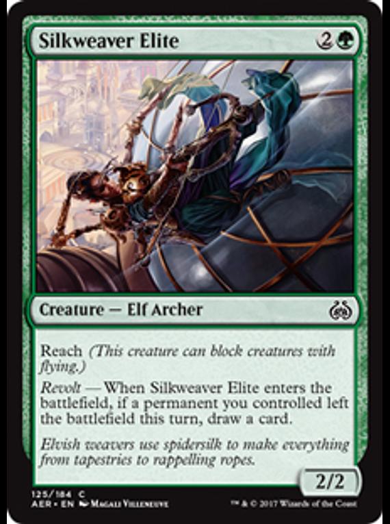 Silkweaver Elite - AER