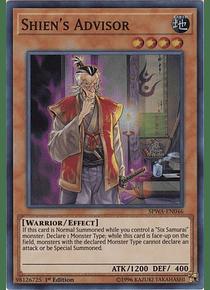 Shien's Advisor - SPWA-EN046 - Super Rare