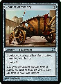 Chariot of Victory - JOU - U
