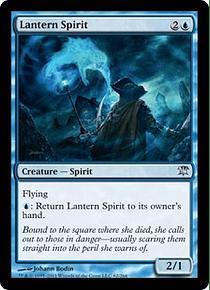 Lantern Spirit - INS