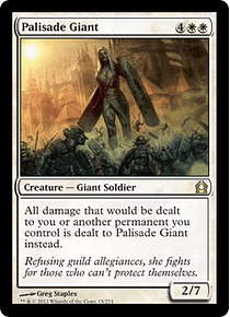 Palisade Giant - RTR