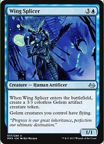 Wing Splicer - MM17