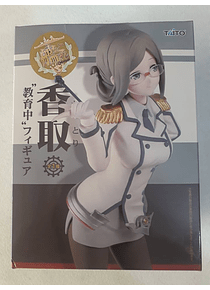 Kantai Collection -KanColle- Katori teaching Ver. Figure