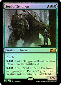 Soul of Zendikar (Duels of the Planeswalkers 2015) (PC)