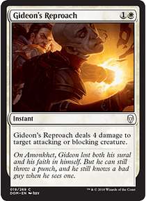 Gideon's Reproach - DOM