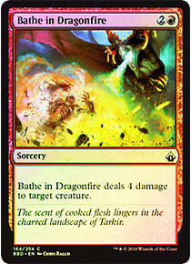 Bathe in Dragonfire - BBD - Foil ★