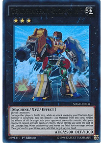 Geargiagear Gigant XG - SDGR-EN034 - Ultra Rare