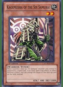 Kagemusha of the Six Samurai - STOR-EN025 - Common