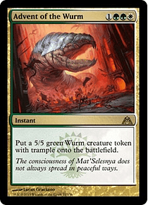 Advent of the Wurm - DMZ - R