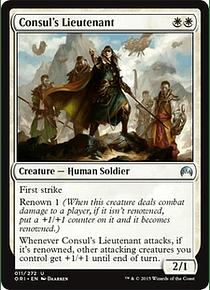 Consul's Lieutenant - ORI - U