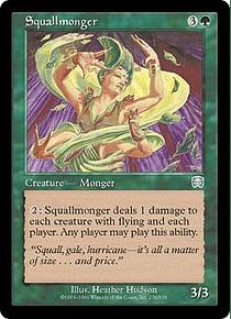 Squallmonger - MMS - U