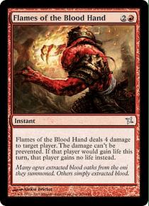 Flames of the Blood Hand - BOK - U