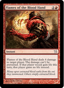 Flames of the Blood Hand - BOK - U