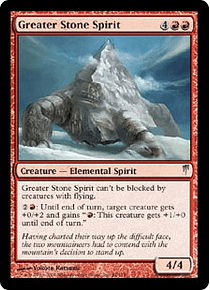 Greater Stone Spirit - CLS - U
