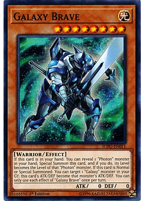 Galaxy Brave - SOFU-EN011 - Common