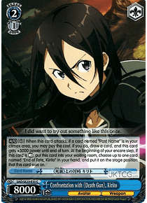 Confrontation with 《Death Gun》, Kirito - C