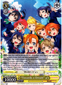 """Towards a Dream"" μ's - RR"