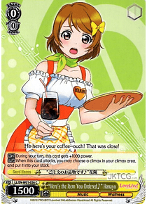 """Here's the Item You Ordered♪"" Hanayo - LL - C"