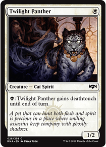 Twilight Panther - RNA - C